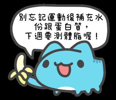 「貓貓蟲咖波」訊息貼圖-06.png