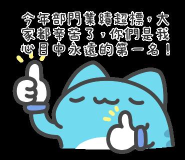「貓貓蟲咖波」訊息貼圖-07.png