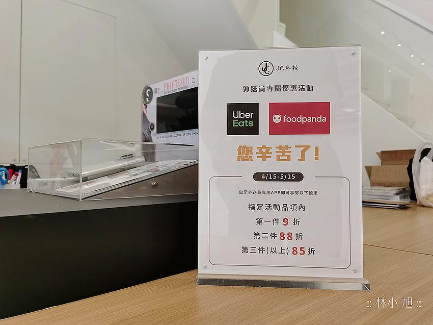 JC 科技新莊宏匯店與台中台灣大道與公益路門市 (33).png