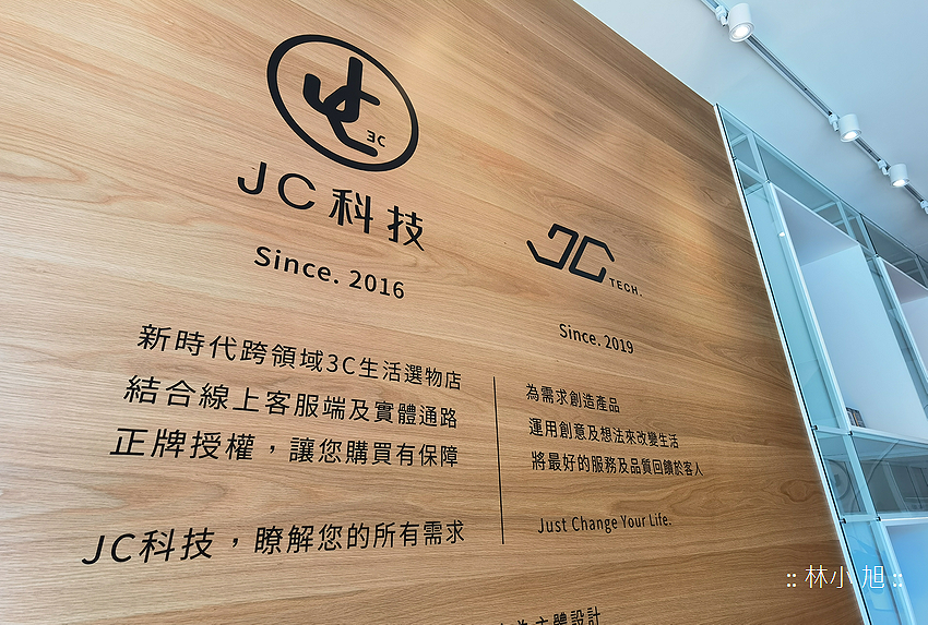 JC 科技新莊宏匯店與台中台灣大道與公益路門市 (69).png