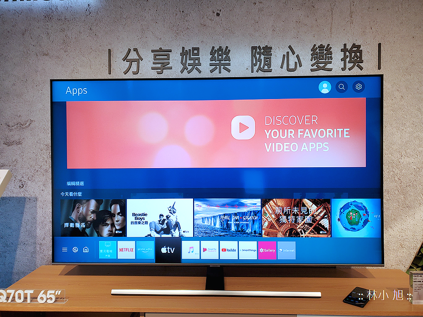 Samsung  三星 2020 QLED 電視體驗會 (3).png