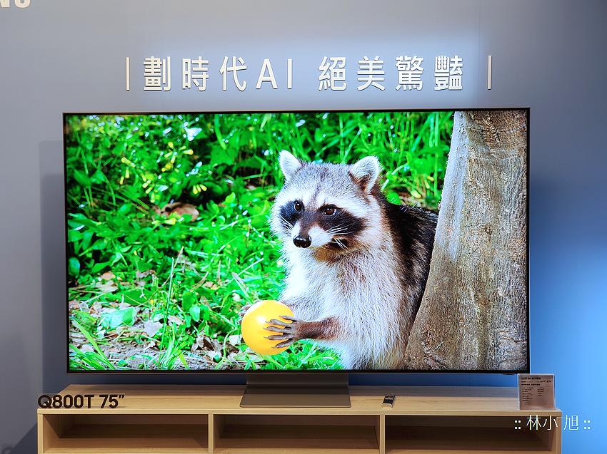 Samsung  三星 2020 QLED 電視體驗會 (11).png