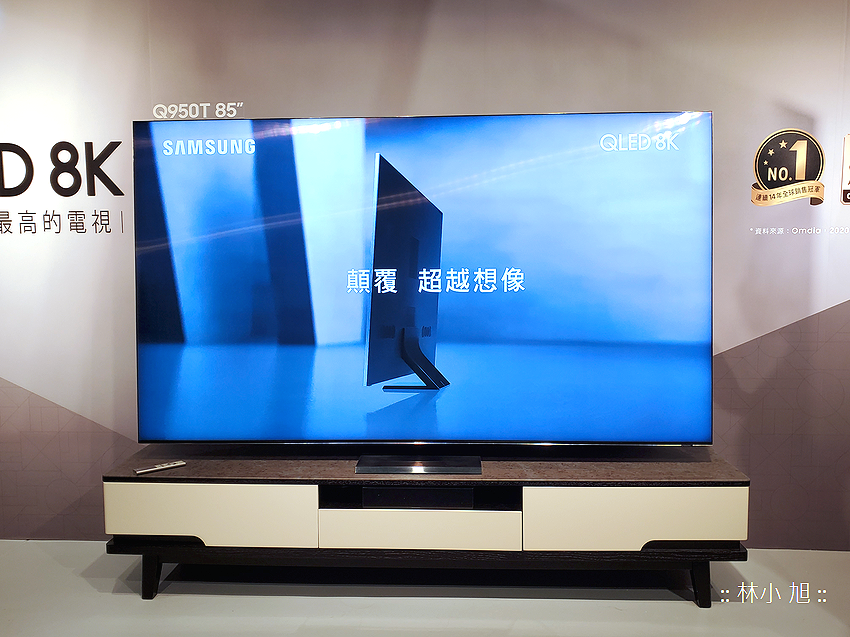 Samsung  三星 2020 QLED 電視體驗會 (14).png