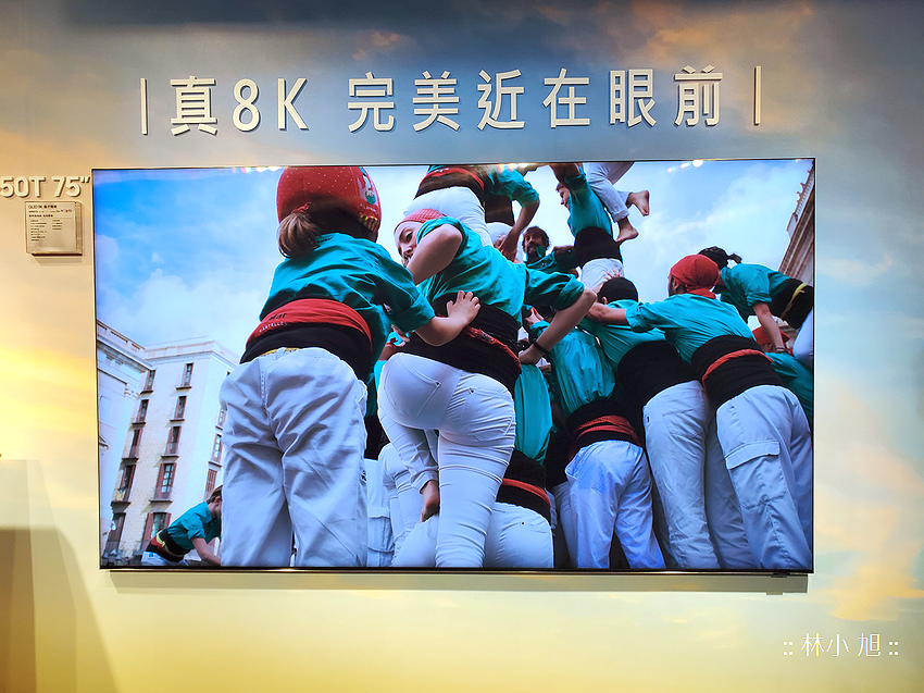Samsung  三星 2020 QLED 電視體驗會 (16).png