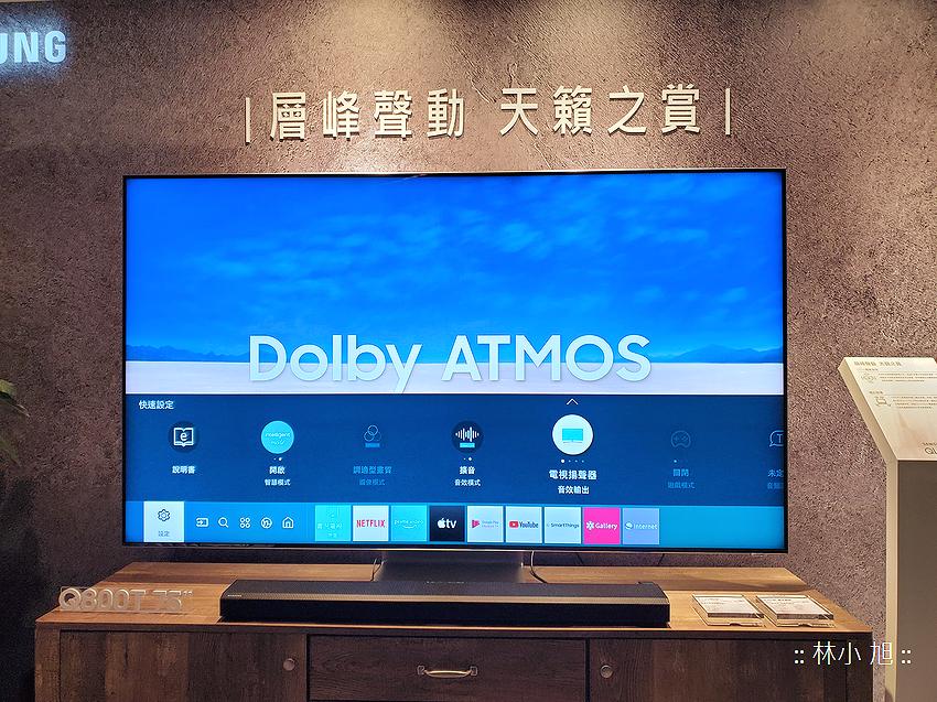 Samsung  三星 2020 QLED 電視體驗會 (24).png