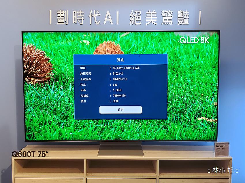 Samsung  三星 2020 QLED 電視體驗會 (22).png