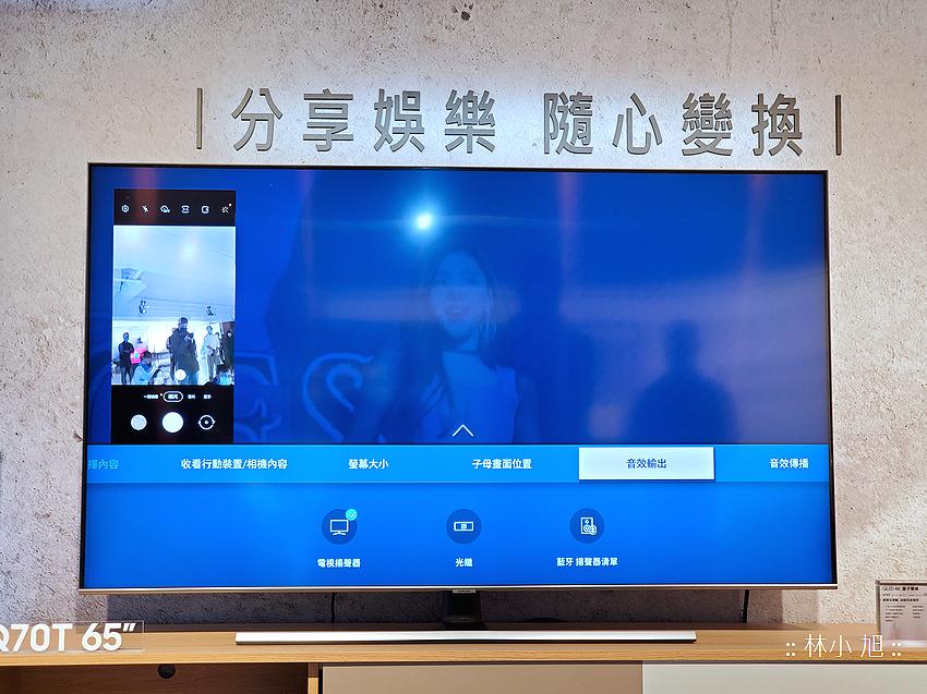 Samsung  三星 2020 QLED 電視體驗會 (39).png