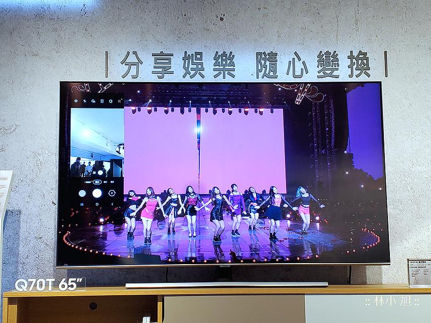 Samsung  三星 2020 QLED 電視體驗會 (38).png
