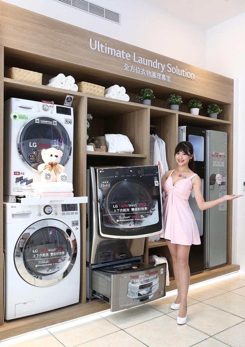 LG深耕台灣市場 創新體驗服務進駐高雄 (7).png
