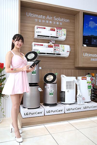 LG深耕台灣市場 創新體驗服務進駐高雄 (8).png