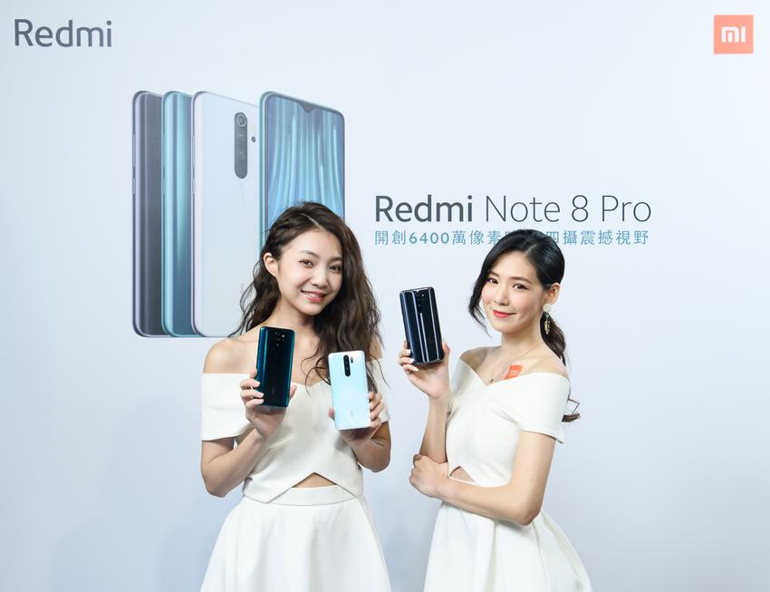 「小米母親節」活動期間,Redmi Note 8 Pro全系列直降600元,6GB+64GB優惠價新台幣5,999元、6GB+128GB優惠價6,999元.png