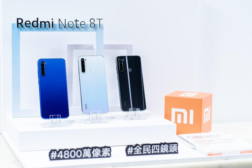 購買超值入門機Redmi Note 8T的4GB+64GB,售價新台幣5,299元,即可獲贈小米商城mi.com新台幣500元現金券乙張.png