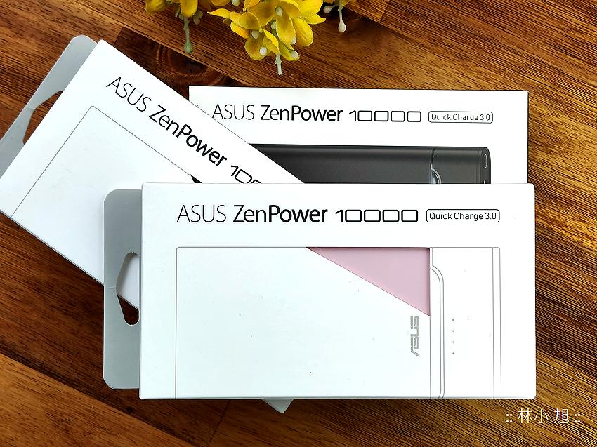 ASUS ZenPower 10000 星空藍與晨霧粉開箱 (ifans 林小旭) (2).png
