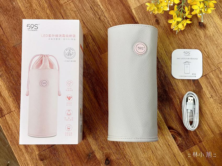 59S LED 紫外線消毒袋升級版開箱 (ifans 林小旭) (18).png