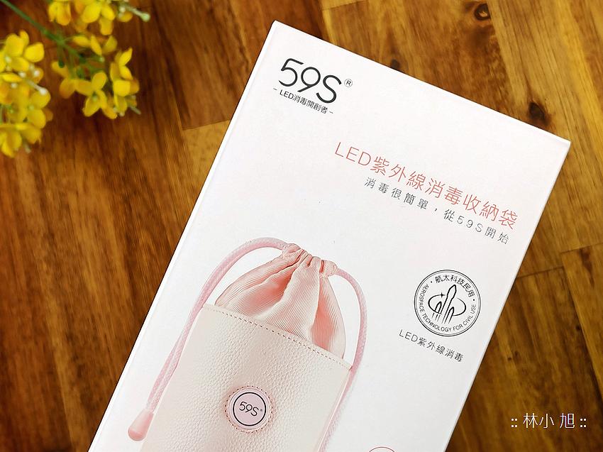 59S LED 紫外線消毒袋升級版開箱 (ifans 林小旭) (22).png