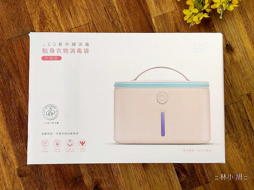 59S LED 紫外線消毒袋升級版開箱 (ifans 林小旭) (1).png