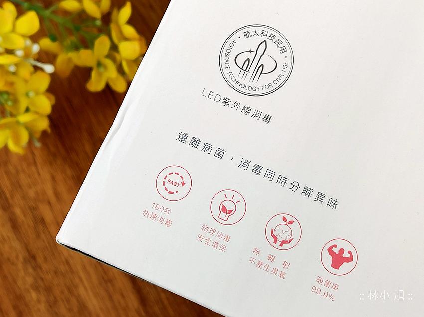 59S LED 紫外線消毒袋升級版開箱 (ifans 林小旭) (3).png
