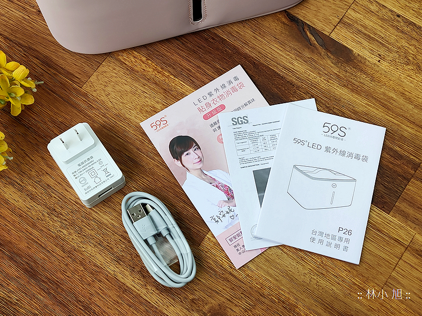 59S LED 紫外線消毒袋升級版開箱 (ifans 林小旭) (6).png