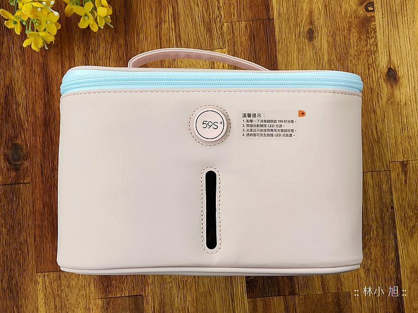 59S LED 紫外線消毒袋升級版開箱 (ifans 林小旭) (8).png