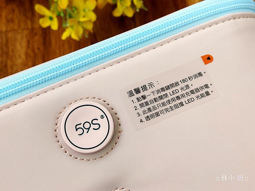 59S LED 紫外線消毒袋升級版開箱 (ifans 林小旭) (10).png