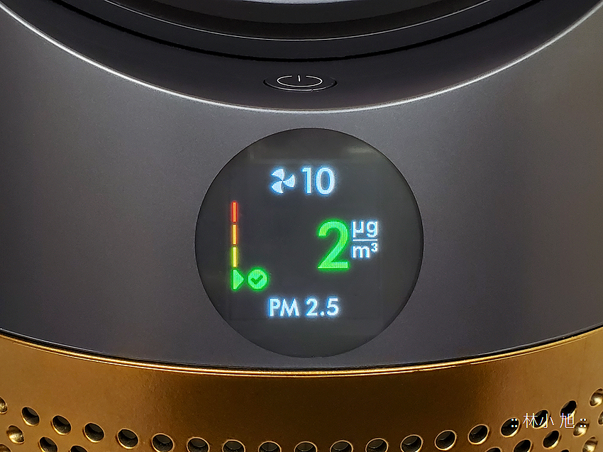 Dyson Pure Cryptomic TP06 涼風空氣清淨機開箱 (ifans 林小旭) (25).png