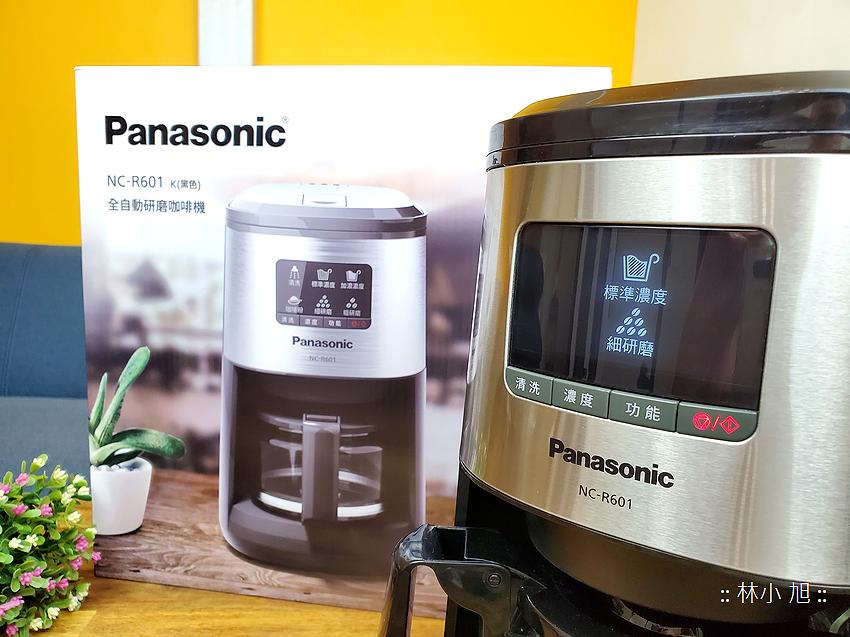 Panasonic 全自動美式咖啡機 NC-R601 開箱 (ifans 林小旭) (4).png