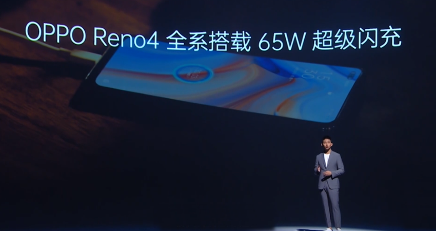 OPPO Reno4 系列 (11).png