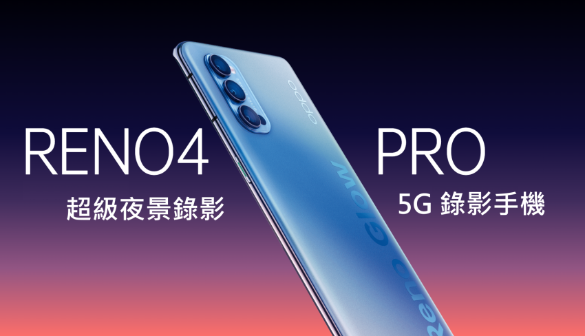 OPPO Reno4 系列 (21).png