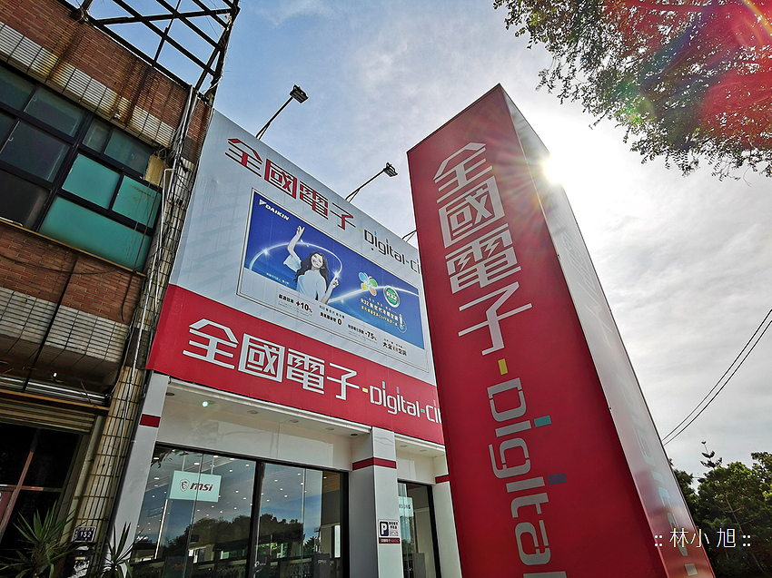 全國電子 Digital City 概念店 (ifans 林小旭) (64).png
