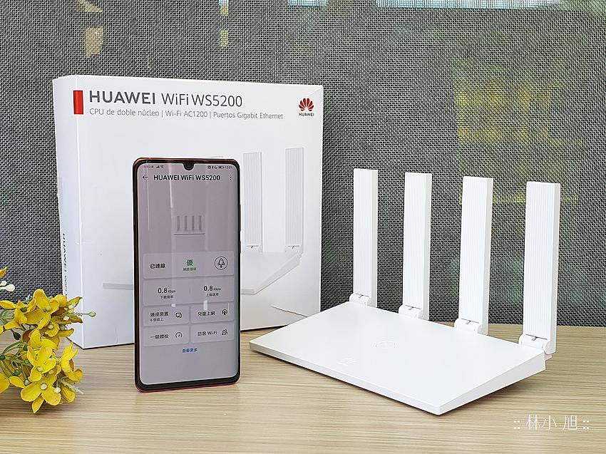 HUAWEI Wi-Fi WS5200 真雙頻無線路由器開箱 (ifans 林小旭) (12).png