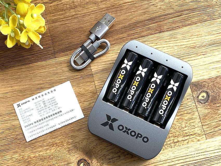 艾德 OXOPO XS系列快速充電電池開箱 (ifans 林小旭) (13).png