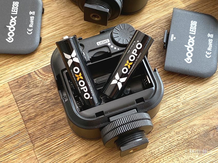 艾德 OXOPO XS系列快速充電電池開箱 (ifans 林小旭) (16).png