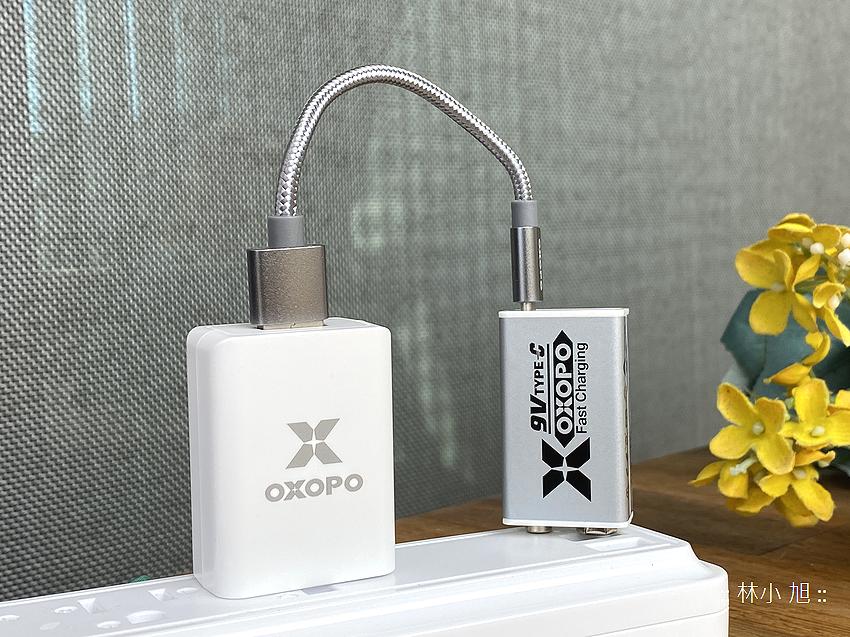艾德 OXOPO XS系列快速充電電池開箱 (ifans 林小旭) (49).png