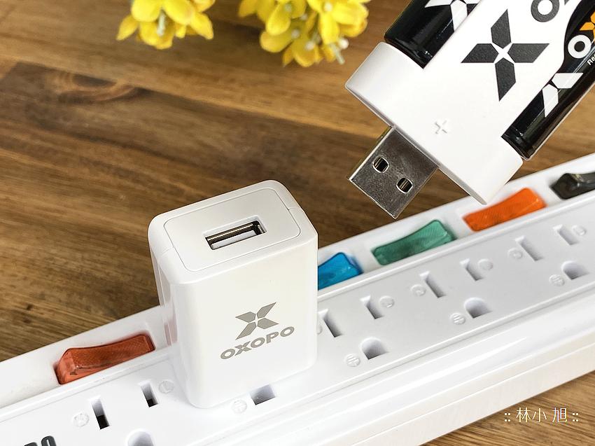 艾德 OXOPO XS系列快速充電電池開箱 (ifans 林小旭) (51).png