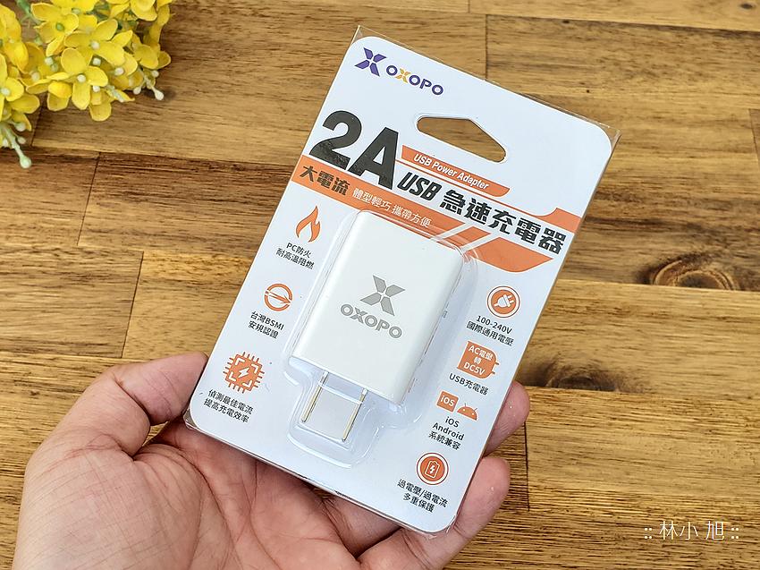 艾德 OXOPO XS系列快速充電電池開箱 (ifans 林小旭) (10).png