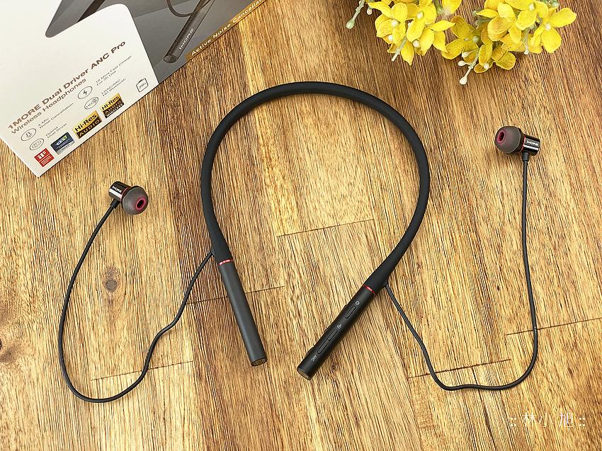 1MORE 高音質降噪圈鐵藍牙耳機 PRO 版 (EHD9001BA) 開箱 (ifans 林小旭) (27).png
