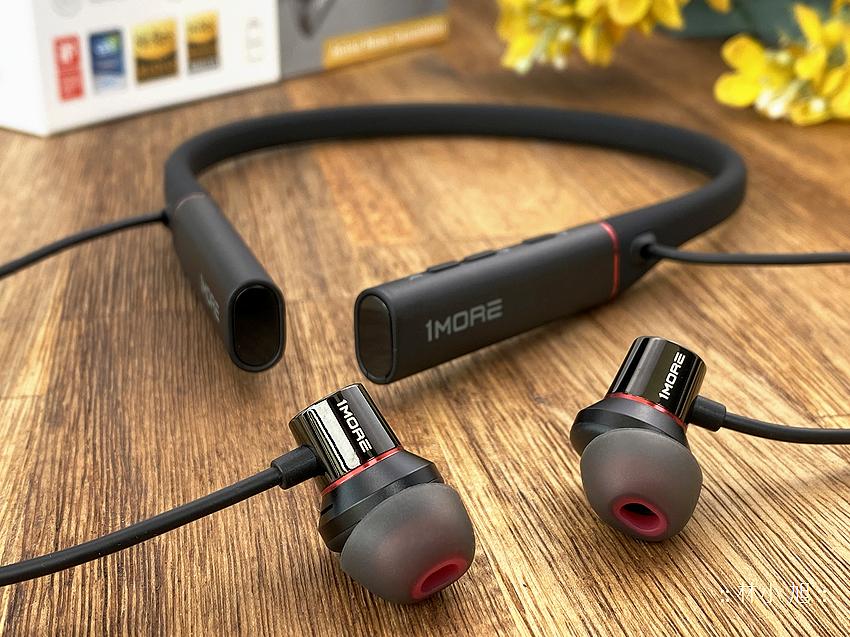 1MORE 高音質降噪圈鐵藍牙耳機 PRO 版 (EHD9001BA) 開箱 (ifans 林小旭) (28).png
