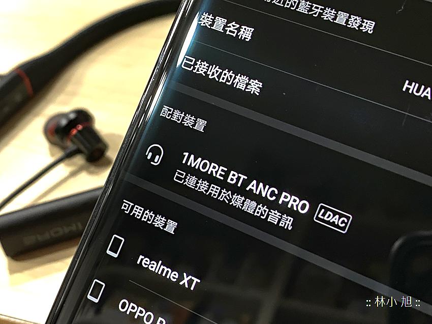 1MORE 高音質降噪圈鐵藍牙耳機 PRO 版 (EHD9001BA) 開箱 (ifans 林小旭) (36).png