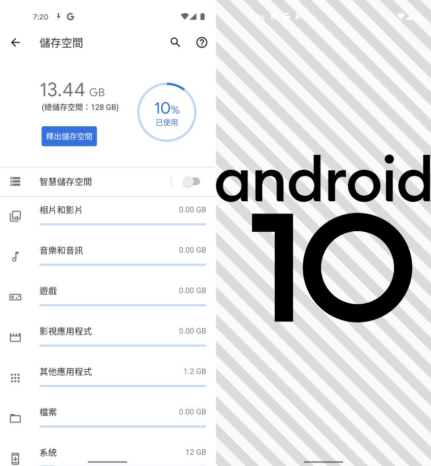 Google Pixel 4a 畫面 (ifans 林小旭) (01).png
