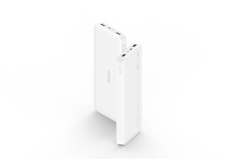 Redmi 行動電源10000標準版 白色.png