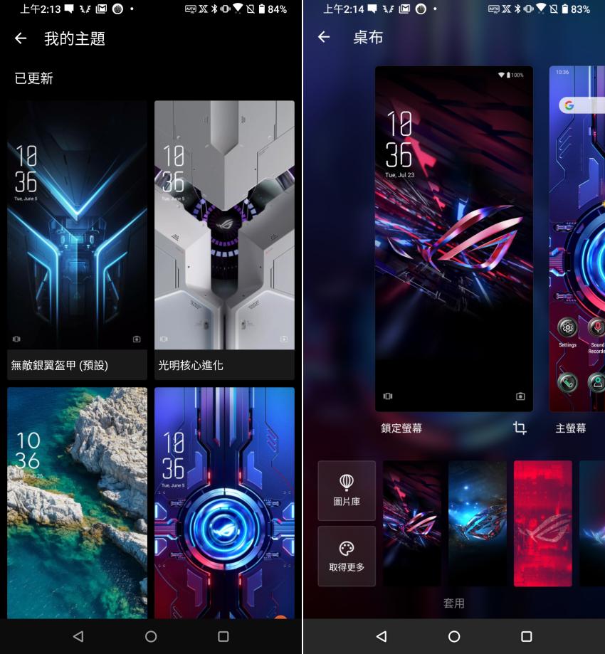 ROG Phone 3 電競手機畫面 (ifans 林小旭) (25).png