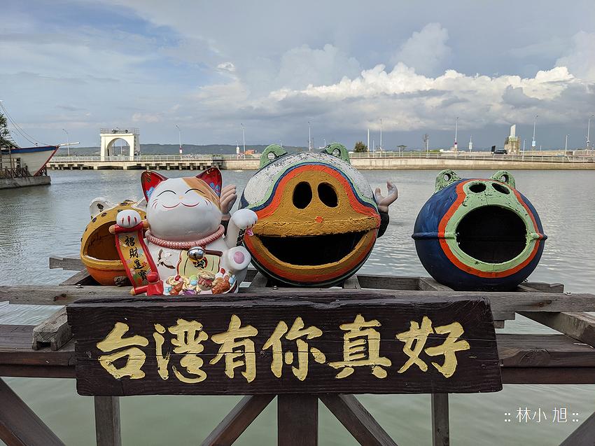Google Pixel 4a 拍照 (ifans 林小旭) (39).png