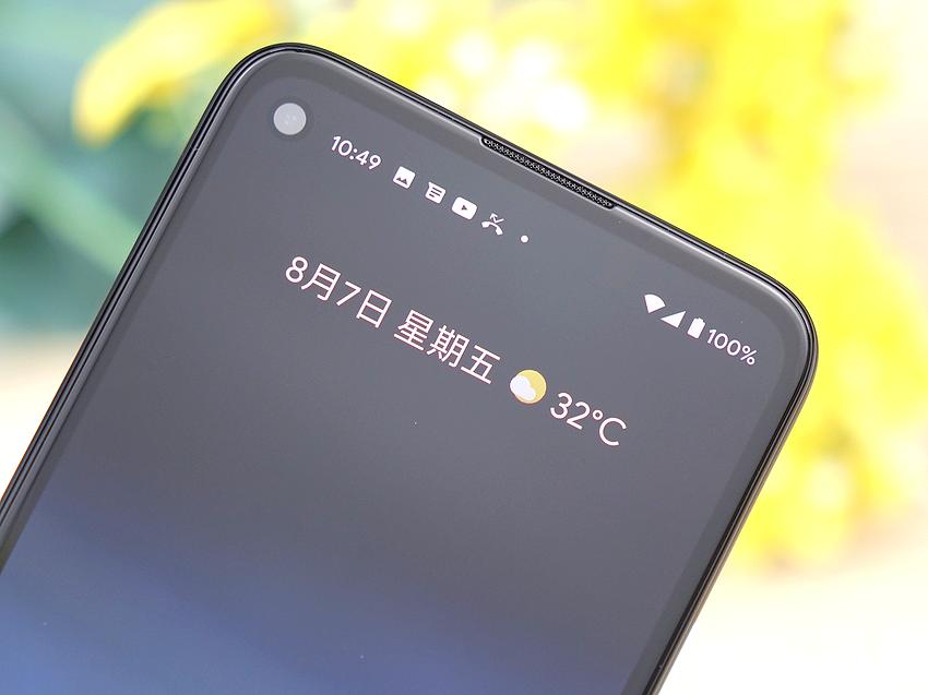 Google Pixel 4a 開箱 (ifans 林小旭) (22).png