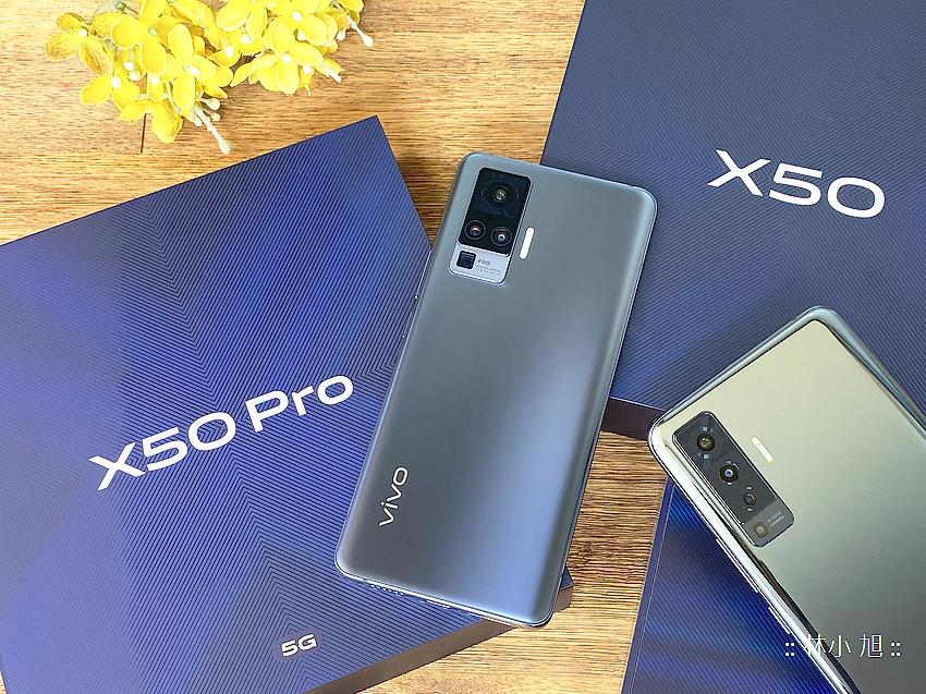 vivo X50 Pro 開箱 (ifans 林小旭) (1).png