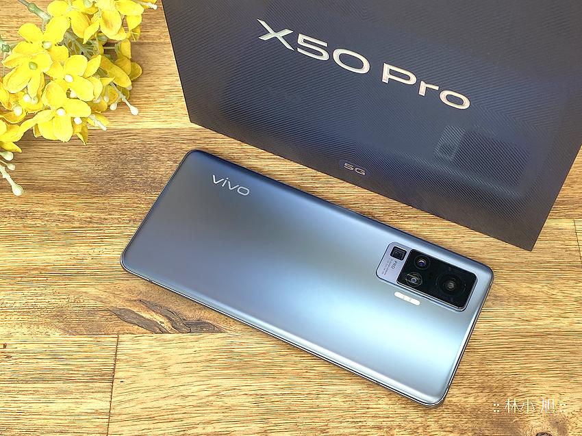 vivo X50 Pro 開箱 (ifans 林小旭) (2).png