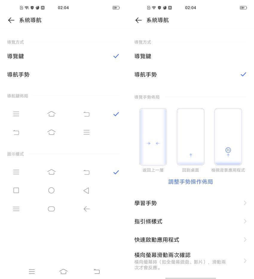 vivo X50 Pro 畫面 (ifans 林小旭) (6).png