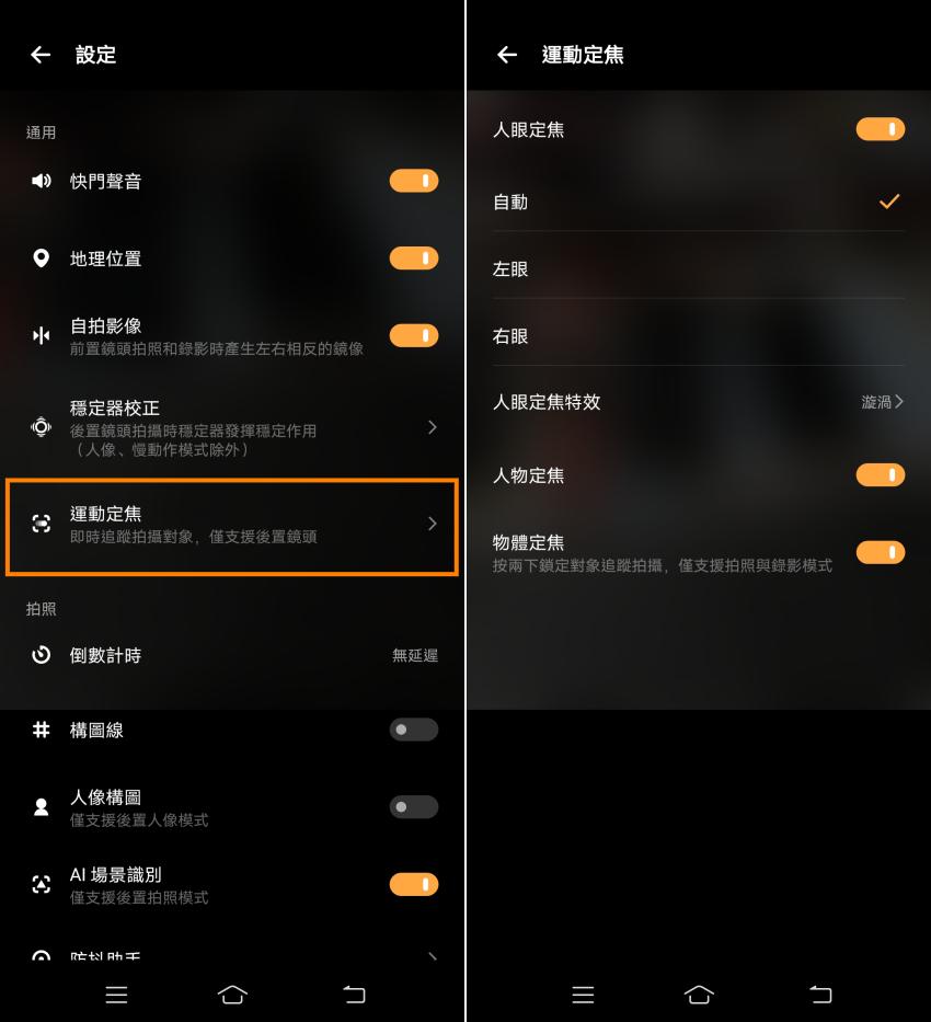 vivo X50 Pro 畫面 (ifans 林小旭) (4).png