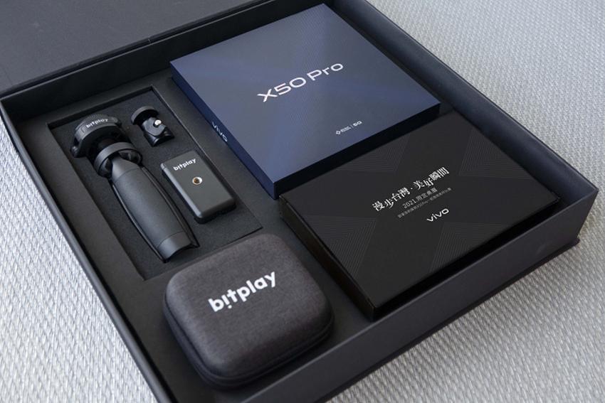 vivo X50 Pro 開箱 (ifans 林小旭) (37).png