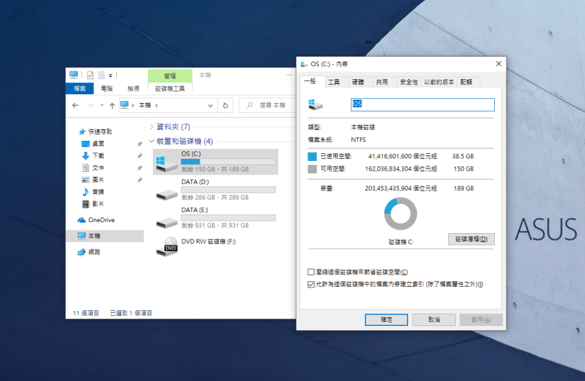 ASUS ExpertCenter W7 Tower (W700TA) 畫面 (ifans 林小旭) (1).png