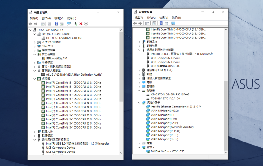 ASUS ExpertCenter W7 Tower (W700TA) 畫面 (ifans 林小旭) (5).png